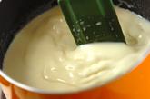 ヨーグルトパンナコッタの作り方1