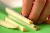水菜とリンゴのサラダの下準備2