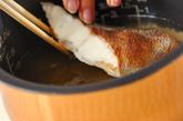 鯛飯の桜散らしの作り方2