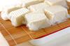揚げ出し豆腐の作り方の手順1