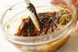 みそディップ+サンチュの作り方2