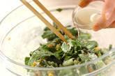 納豆とコーンの落とし揚げの作り方4
