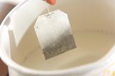 ミルクティープリンの作り方1