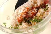 梅しそご飯の作り方1