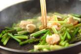 ニンニクの芽のシンプル炒めの作り方4