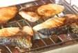 ブリの塩焼きの作り方1