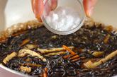 ヒジキのマヨ和えサラダの作り方2