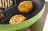 カボチャのゴマ焼きの作り方3