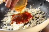 卵とシメジのチリ炒めの作り方3