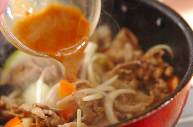 みそ豚丼の作り方の手順6