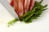 グリーンヨーグルトドリンクの作り方1