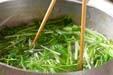 水菜のゴマ和えの作り方4