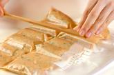 冷凍で作り置き 豆腐入り大葉つくねの作り方1