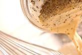 ミルク紅茶ワッフルの作り方1