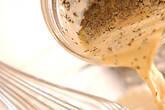 ミルク紅茶ワッフルの作り方6