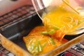 彩り卵の作り方3
