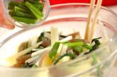 和風ポテトサラダの作り方8