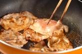 豚肉のショウガ焼きの作り方1