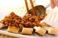 油揚げの炙り・納豆ダレの作り方の手順4
