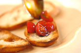 プチトマトのブルスケッタの作り方1
