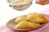 バナナの三温糖ソテーの作り方4