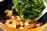 エビとニラの炒め物の作り方2