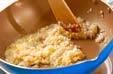 キノコのグラタンの作り方の手順4
