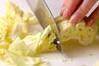 キャベツのみそ汁の作り方の手順1