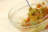 メキシカン丼の作り方の手順3