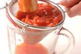 トマトソース・ヨーグルトの下準備1