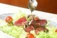 カツオたたきサラダ仕立の作り方2