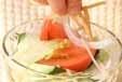 ぱりぱりグリーンサラダの作り方2