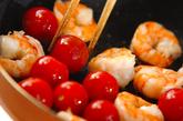 プチトマトとエビのナンプラー炒めの作り方2