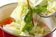 野菜のスープの作り方4
