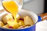 サツマイモのオレンジ煮の作り方1