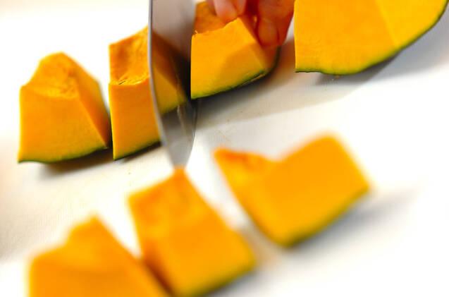 カボチャのおかかマヨの作り方の手順1