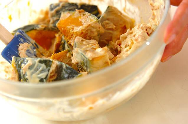 カボチャのおかかマヨの作り方の手順2