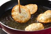 チーズの包み揚げの作り方6