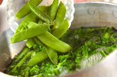 野菜たっぷりおひたしサラダの作り方1