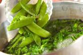 野菜たっぷりおひたしサラダの作り方6