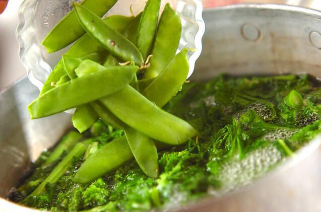 野菜たっぷりおひたしサラダの作り方の手順6