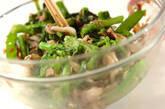 野菜たっぷりおひたしサラダの作り方7