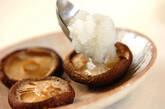 焼きシイタケのおろし酢のせの作り方4