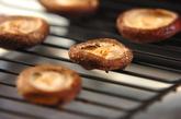 焼きシイタケのおろし酢のせの作り方1