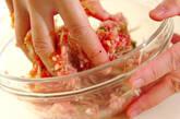 ひとくち肉団子の作り方3