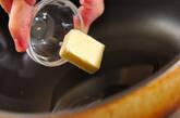 ひとくち肉団子の作り方5