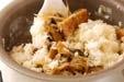 ウナギの混ぜご飯の作り方4