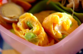 枝豆とコーンの卵焼き