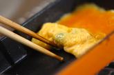 枝豆とコーンの卵焼きの作り方2