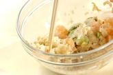 長芋とむきエビのサラダの作り方1